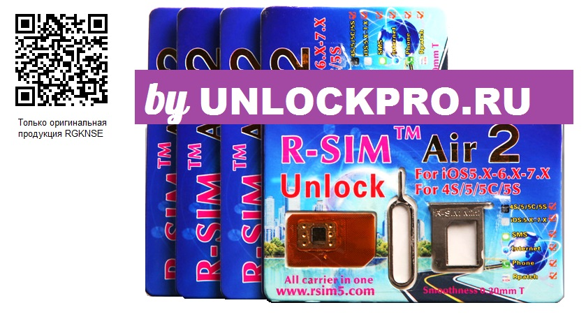 R-sim air2 для unlock iphone 5 5c 5s Sprint
