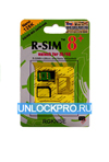 Купить R-sim 8 plus для UNLOCK iPhone 5