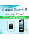 HEICARD II iphone 5