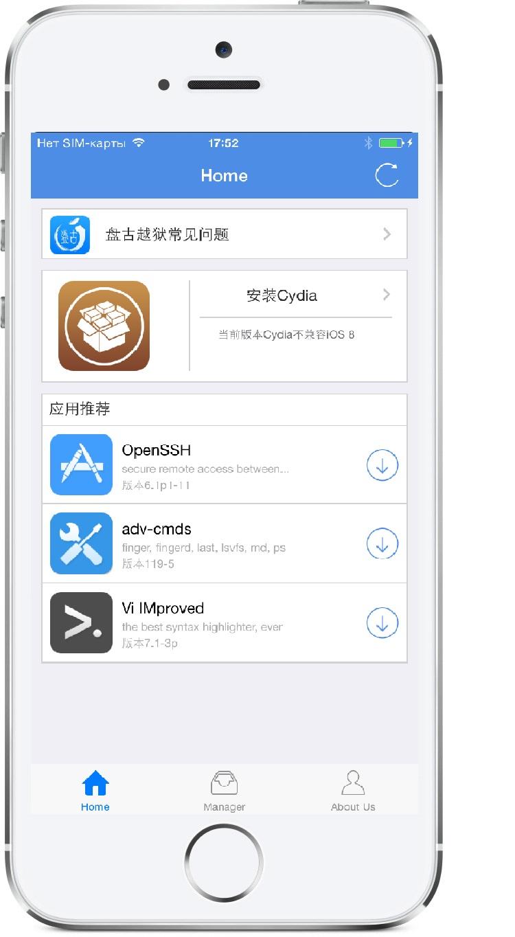 Инструкция. Установка Jailbreak iOS 8 iPhone 4/5/6 Cydia.