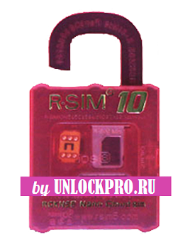 Купить R-sim 10 для UNLOCK iphone iOS8