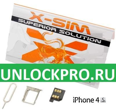 http://unlockpro.ru/wp-content/uploads/X-SIM-for-iPhone-4s1.jpg
