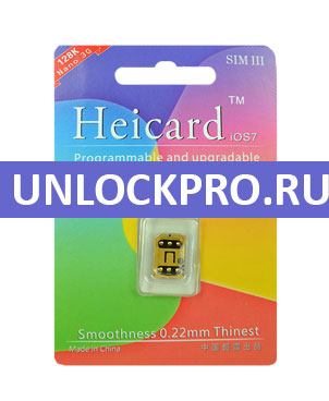 Heicard3 Unlock iPhone 4s 5 5s 5c