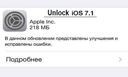 Unlock iphone iOS 7.1 at&t sprint