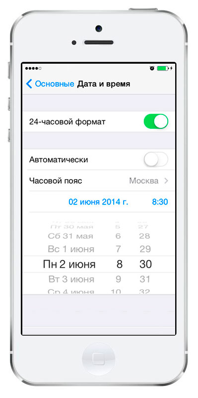 Cydia для iPhone 5/5s/5c iOS7.1.1