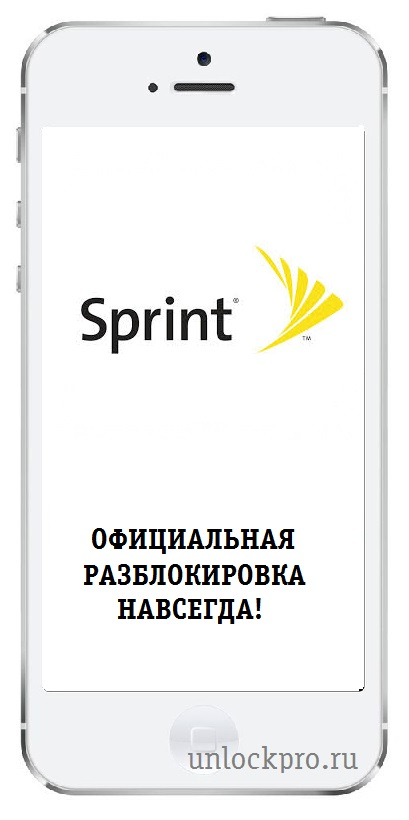 разлочка unlock iphone 4 4s 5s 5c sprint official