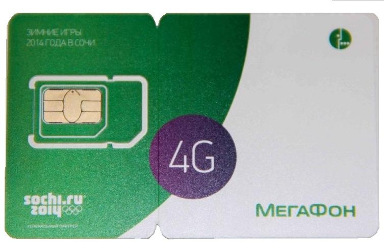 Sim Karta Megafon 4g Usim Unlock Iphone Pro